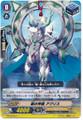 Mirror Regalia, Achlis C EB12/035