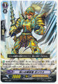 Opposing Liberator, Polyus TD16/009