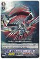 Star-vader, Sinister Eagle TD17/007