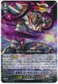 Star-vader, Garnet Star Dragon TD17/001 HSver