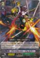 Violent Vesper R  BT04/032