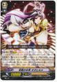 Goddess of the Treasured Mirror, Ohirume MB/017