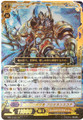 Bluish Flame Liberator, Prominence Core LR BT17/L01