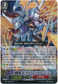 Perdition Dragon, Vortex Dragonewt SP BT17/S04