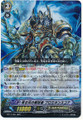 Bluish Flame Liberator, Prominence Core RRR BT17/001