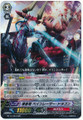 Perdition Dragon, Pain Laser Dragon RRR BT17/003