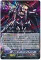 Star-vader, Dark Zodiac RRR BT17/007