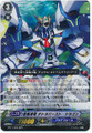 Blue Storm Wave Dragon, Tetra-burst Dragon RRR BT17/008