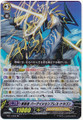 Seeker, Purgation Breath Dragon RR BT17/009