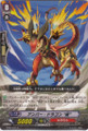 Amber Dragon, Dawn R  BT04/037