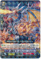Perdition Dragon, Whirlwind Dragon R BT17/027
