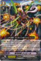 Armored Fairy, Shubiela R  BT04/038