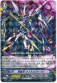 Star-vader, Astro Reaper R BT17/033