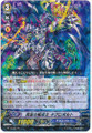 Witch Doctor of the Dead Sea, Negrobolt R BT17/037