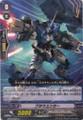 Blaujunger R  BT04/039