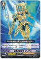 Quilt Spear Liberator, Marius C BT17/048