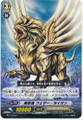 Liberator, Feather Lion C BT17/049