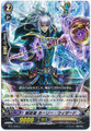 Liberator, Holy Wizard C BT17/050