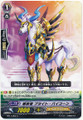 Liberator, Bright Bicorn C BT17/052