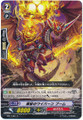 Perdition Wyvern, Boom C BT17/061