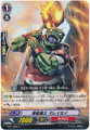 Perdition Battler, Mareisei C BT17/063