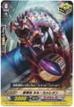 Star-vader, Null Chameleon C BT17/090