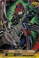 Grim Reaper C  BT04/048
