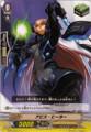 Abyss Healer C  BT04/051