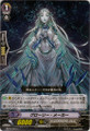 Glory Maker C  BT04/055