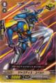 Justice Cobalt C  BT04/056