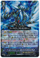 Bluish Flame Liberator, Prominence Glare SP MBT01/S02