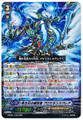 Bluish Flame Liberator, Prominence Glare RRR MBT01/002