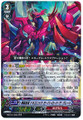 Perdition Imperial Dragon, Dragonic Overlord the Great RRR MBT01/003