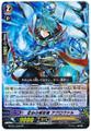Liberator of Destiny, Aglovale RR MBT01/009