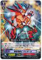 Perdition Dragon Knight, Sattal RR MBT01/011