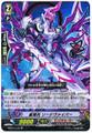 Star-vader, Sword Viper RR MBT01/012