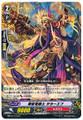 Perdition Dragon Knight, Tarayev R MBT01/019