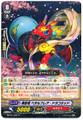 Perdition Dragon, Petal Flare Dracokid R MBT01/020