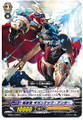 Liberator, Gigantech Anger C MBT01/026