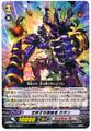 Massing Deletor, Gaon C MBT01/042