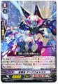 Star-vader, Ark Fox C MBT01/047