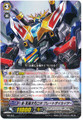 True Ultimate Dimensional Robo, Great Daikaiser MB/023