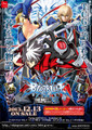 BlazBlue Vol.1 Booster BOX