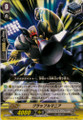 Grapple Mania C  BT04/078
