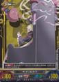 Nago, Oyari Vol.1/B016 C