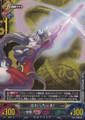 Howa~tsu Cha! Vol.1/B028 C