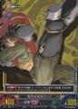 Neryaaa~tsu! Vol.1/B030 C