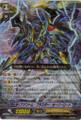 Phantom Blaster Overlord SP  BT05/S04