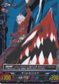 dead spike Vol.1/B054 C