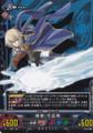 Kiriyari TogaAkiraki Vol.1/B065 UC